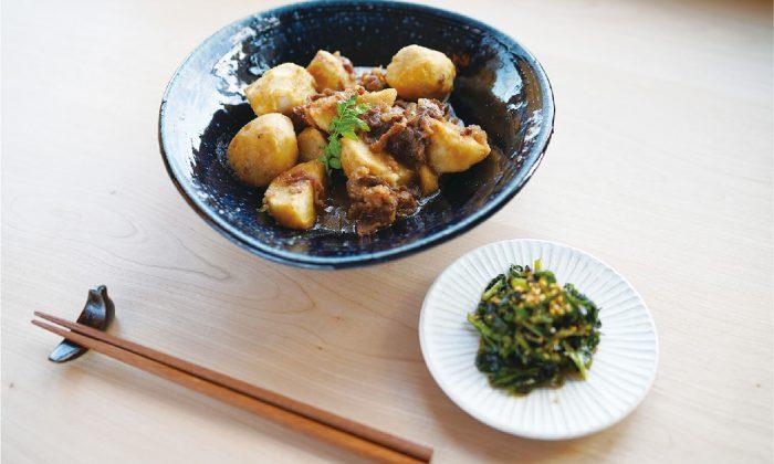 里芋と牛バラの煮物 里芋と牛バラの煮物